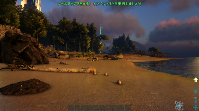 ARK_ Survival Evolved 2018_06_27 2_54_10.png
