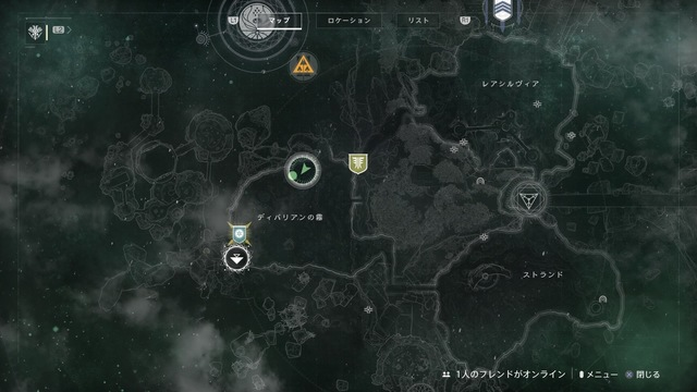 Destiny 2_20180925015237.jpg