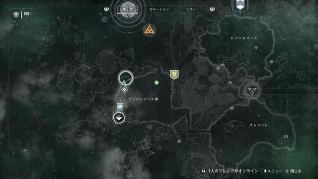 Destiny 2_20180925015321.jpg