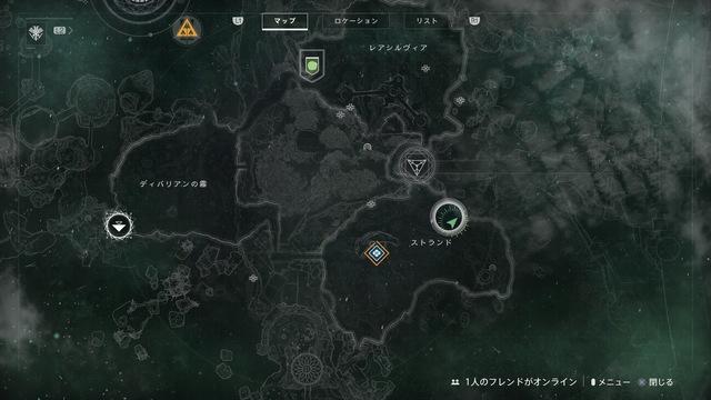 Destiny 2_20180926022327.jpg