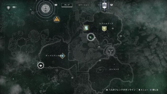 Destiny 2_20180926224218.jpg