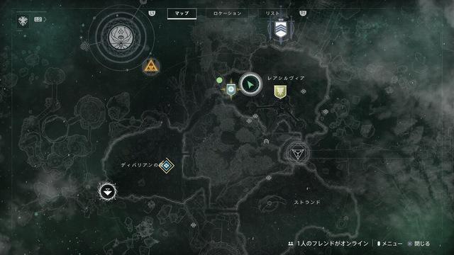 Destiny 2_20180926224302.jpg