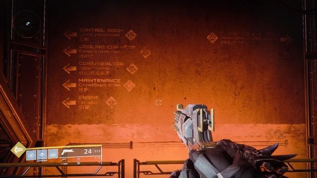 Destiny 2_20180927190925.jpg