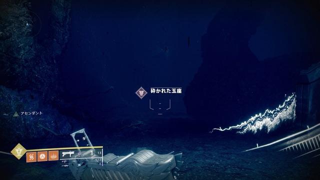 Destiny 2_20181020013819.jpg