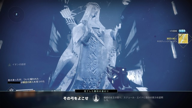 Destiny 2_20181110011605.jpg