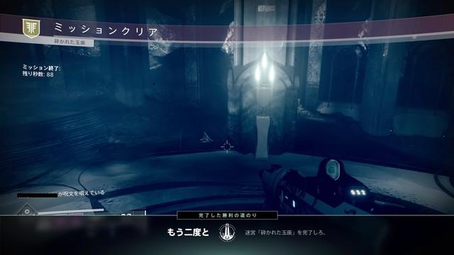 Destiny 2_20181110035444.jpg