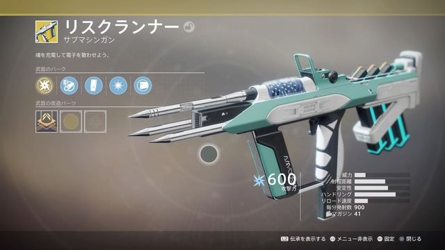 Destiny 2_20181110041021.jpg