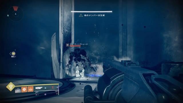 Destiny 2_20181110140834.jpg