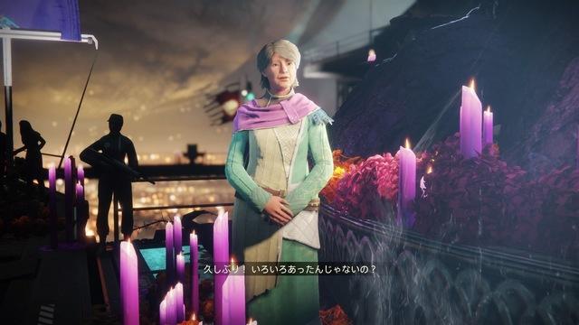 Destiny 2_20191030223930.jpg