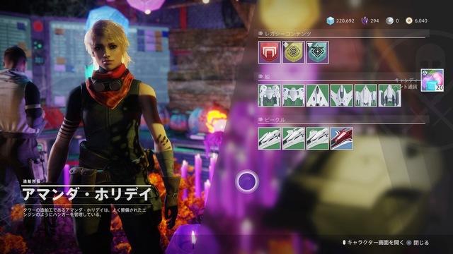 Destiny 2_20191030233827.jpg