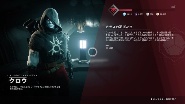Destiny 2_20201209045119.jpg