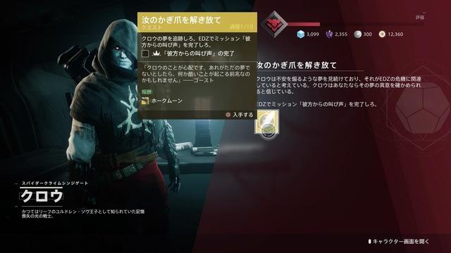 Destiny 2_20201209045238.jpg