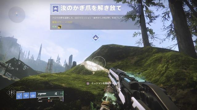 Destiny 2_20201209045521.jpg