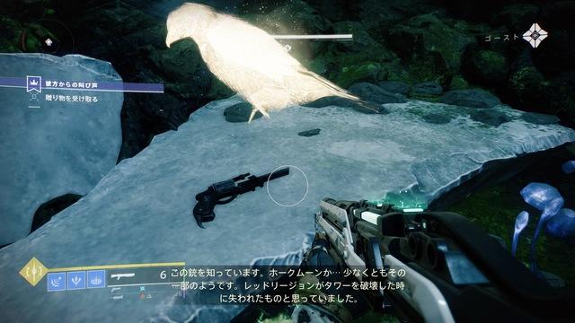 Destiny 2_20201209050219.jpg