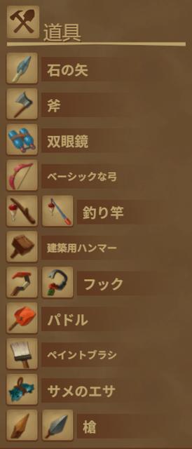 Raft 2018_06_23 1_14_10.png