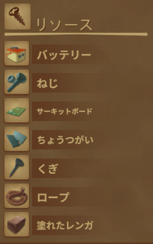 Raft 2018_06_23 1_14_20.png