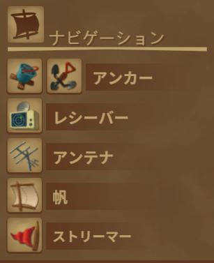 Raft 2018_06_23 1_14_23.png