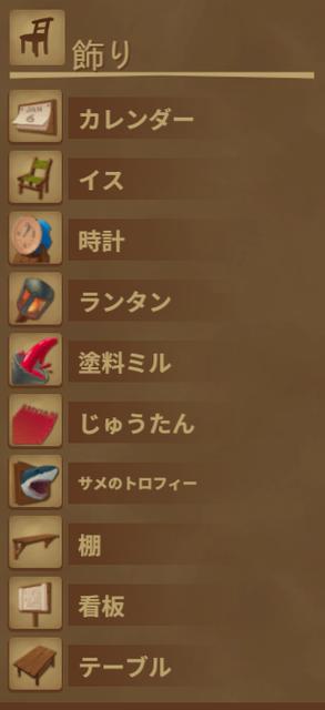 Raft 2018_06_23 1_14_25.png